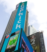 Shopkick lands a Times Square building display.