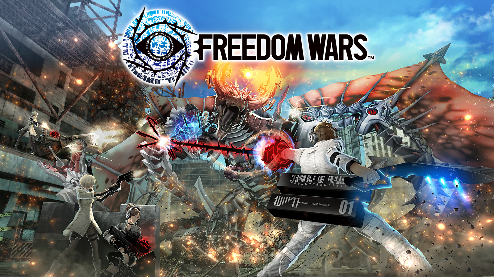 Free PS Plus December Freedom Wars