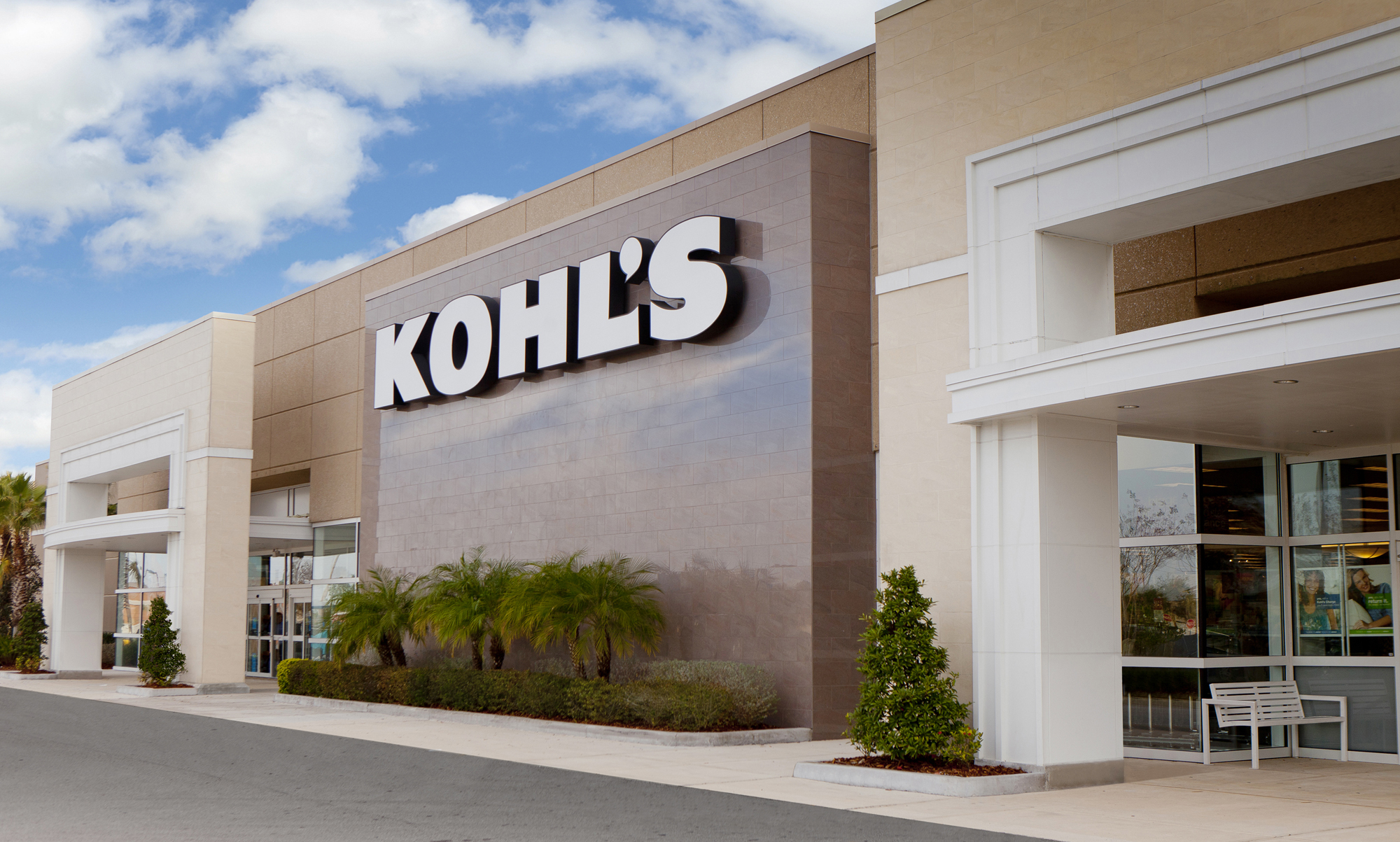 Kohl S Funny Meme : Five best five worst things to buy at kohl s