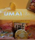 Umai Crate Subscription Review